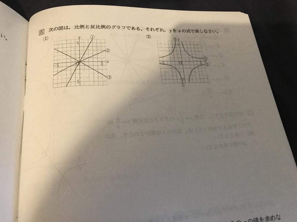 四角8を教えてください。