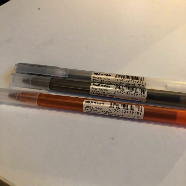 無印良品のペンのこのシールは剥がすものですか??