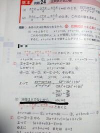 数学II 下線部についです。 分母は0では無いからというのは分母が0のときこの式自体が0となるからという解釈で合ってますか?間違っているのであれば分かりやすい解説をお願い致します。