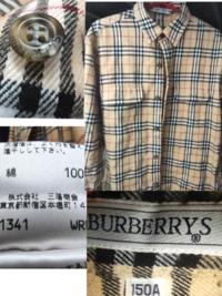 丁度1年前頃にメルカリで3000円で購入した、 こちらのシャツは、偽物ですか?本物ですか?BURBERRYに詳しい人教えて下さい!!