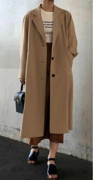 このコートは上品だと思いますか?