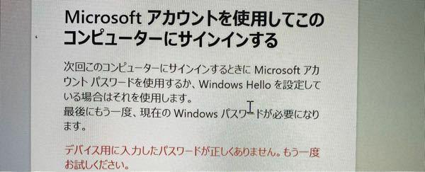 パソコンでwindowsのパスワードを忘れたのですがどこで確認、変更はできますか?