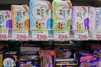 生理用品に課される消費税率は何%ですか?軽減税率ですか?