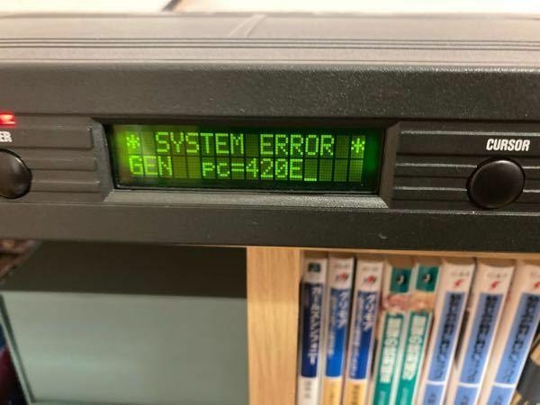 Proteus/1について ジャンク品のE-mu Proteus/1を買いました。 帰って電源を入れてみたら、「SYSTEM ERROR GEN pc=420E_」というエラーが出て、音が一切出ません。 音色名もバグってます。 中に3Vのバックアップバッテリーが入っていますが、コレが電池切れを起こしているだけですか? システムROMの不具合とか、そういう要因もありますか? ちなみにROMのバ...