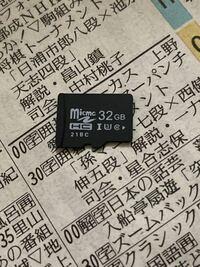 海外の通販サイトでまた騙されちゃいましたw 1200えんで防犯カメラが買えるのかと思い購入し届いた商品は画像のSDカードです。 これって1200円くらいよ価値もあるんでしょうか?メルカリで売ってる500円だいのマイクロSDカードとは違うのでしょうか?