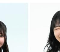 坂道パーツクイズ其の314 画像の現役、または元坂道メンバーは  左右それぞれ、誰と誰でしょう?