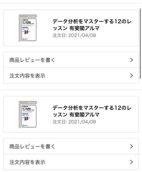 AmazonのKindleでクレジットカードの承認がなぜか降りず結果目的の本が購入できたのですが、その際に同じ本をキャンセル購入を繰り返した結果二重で買ってしまいました。この場合支払いは2冊分払...