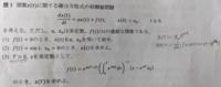 微分方程式の一般解を求める問題です。 (3)でのx(T)の求め方が参考書などを見ても分かりません。どなたかご教授頂けますでしょうか?