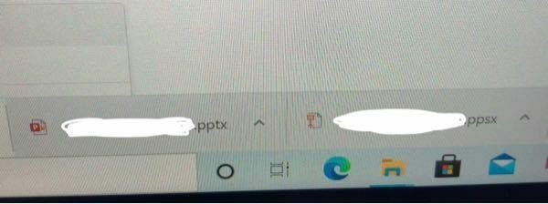 2つともパワーポイントで開くように、「ファイルの種類ごとに既定のアプリを選ぶ」で設定したのですが、右はescを押すと大画面終了ではなく終わってしまいます。アプリで開けてないですか? ppsxというのはパワーポイントでは開けないのですか? それと、ダウンロードで出席確認取ってるみたいなんですけど、アプリで開けてなくてもダウンロードされてることになってますか? 回答お願いします。