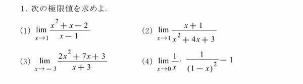 この問題の全ての答えを教えてください。