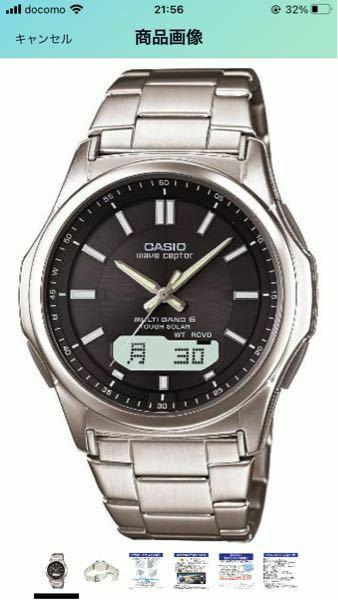 50枚!至急お願いします! 大学生男でこの腕時計はダサいですか? カシオのウェーブセプターという時計です。 月 30というところは英語表記にもできるようですが…