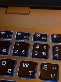 この音量マークがついてるキーをそのまま押すと音量調節ができたですが、猫にキーボードを踏まれてから、fnキーと一緒に押さないと音量調節できないようになりました! そのまま押して音量調節できるようにするにはどうすればいいですか?(--;)