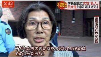 ミャンマーに経済制裁?日本がそんなことする必要ある?