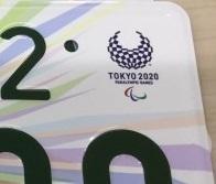 オリンピックナンバーです  これまでたくさん見かけましたが、すべてパラリンピックロゴのナンバーは後ろでした。 例外なくです。 これって何か前後位置に関する取り決めでもあるんですか?