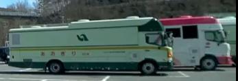 このトラックって馬運車ですか?