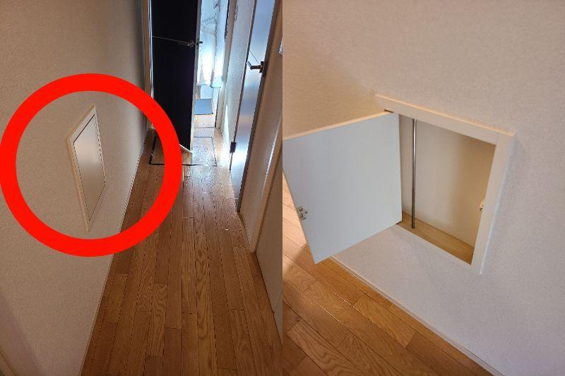 廊下にある謎の扉の正体を教えてください。 引越し先の廊下部分に、謎の小さな扉があります。 そこには細い棒が1本あり、何に使うのか、何のためにあるのか分かりません。 縦およそ37cm、奥行6cm...