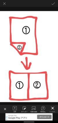 コンビニのコピー機で、裏表ある書類を  1枚に横並びにコピーしたいのですが  どのように操作したらできますか?  画像みたいな感じです。