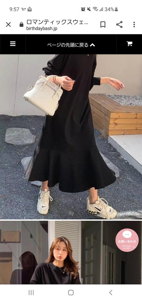 画像の女性が履いているNIKEのスニーカーの名称わかる方いますか?