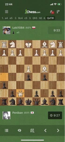チェスについて質問です。(写真あり) これはなんで負けたのでしょうか。 相手クイーンが自分のキング付近のポーンをとった瞬間負けました。 わかりづらくすみません。