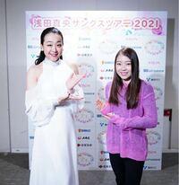 浅田真央さんと紀平梨花さん、こんなに身長差がありましたか? とくに肩の位置が全然違います。