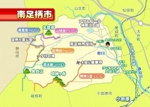 神奈川県南足柄市は足柄山の南にあることから名付けられましたが、北足柄市がないのに名乗って違和感がないのですか?