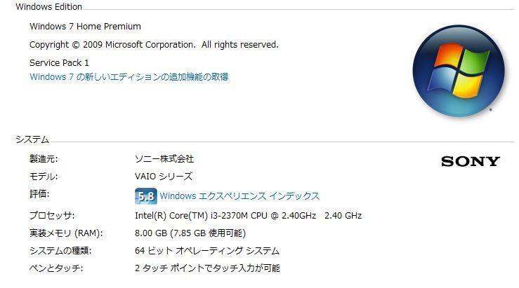 Windows7pcのintel HD グラフィックスドライバをインストールしたいのですが更新しても大丈夫ですかね。 スペックは写真のとうりです また更新して表示がおかしくならないですかね。 し...