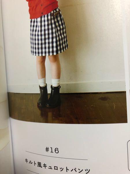 日本ヴォーグ社 女の子のシンプルでかわいい服より これを作ろうと思いますが 飾りベルト? Amazonでなんて検索したら出てきますか? なんとなく100均にもありそうですが... 飾りはかわ...