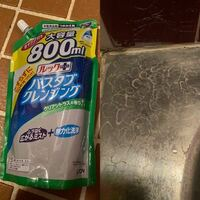 お風呂の水垢について。 毎日お風呂は写真左側のバスタブクレンジングで洗っていますが、浴槽のふちにもかけても落ちません。  激落ちくんみたいなやつで擦れば落ちますでしょうか?