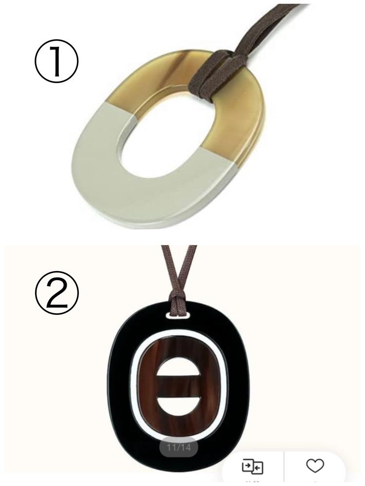 エルメス バッファローホーン ネックレスについて これら2つのバッファローホーンのネックレスについて質問させてください。 (1)これらのデザインのものは毎年定番で出ているものなのでしょうか。 ...