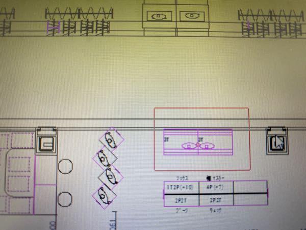 jw CADでの質問です。 図形を移動しようと範囲選択をすると、選択した対象図面以外も別の図形も選択対象に選ばれてしまいます。解除するにはどのようにすれば良いでしょうか?