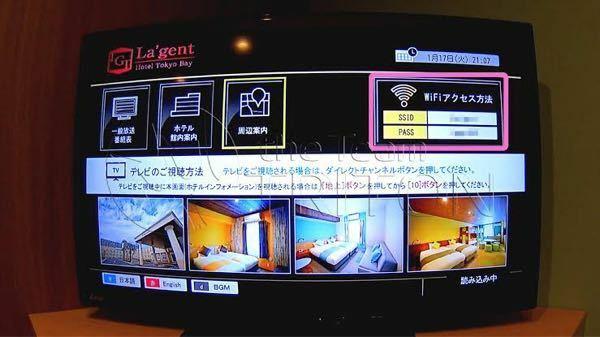 ラジェントホテル東京ベイについて質問します。 客室内のホテルインフォメーションのbgmご存知の方は、いらっしゃいますか? 調べても見つからないので質問させて頂きました。 身勝手な質問ですみません