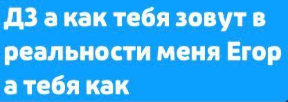 【ロシア語…?】何て書いてありますか?
