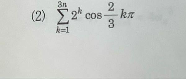 nを自然数とする時、次の和を求めよ。という問題です この問題の考え方が分かりません。1から代入していって、式を立てようと思ったのですが、出来ませんでした。 詳しく教えて欲しいです。よろしくお願いします。