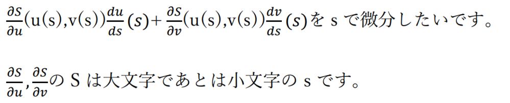 大学数学の質問です。 数学の証明の一部で分からないところがあります。 この微分はどうすればよいのでしょうか。 なるべく計算過程を分かりやすく教えていただけたら幸です。