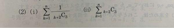 数列1.2の解法教えてください。