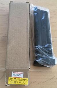 APS ハイキャパ系対応 JW3 コンバットマスタータイプ 30連マガジン の、商品名でメルカリにて売られていたのですが、ハイキャパ5.1rに不具合なく使えますか?