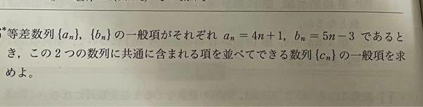 この解き方を教えてくださいm(_ _)m 数学B 数列
