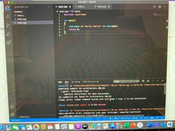 プログラミングでC++を授業でやるので家でやっていたらこんなエラーが出ました。解決策を教えてほしいです。