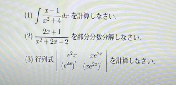 【微分方程式】 教えてください(TT)