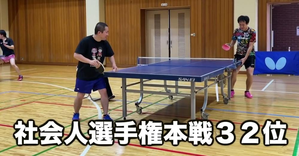 魔界栃木のMさんの動画を見ていたら、社会人選手権大会ベスト32の試合がアップされていました。 . 魔界栃木のMさんは、上級者確定ということで良いでしょうか?