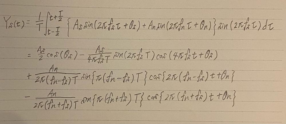 現在研究のため、論文を閲読しているのですが。 分からない積分の式があるので質問させていただきます。 文字より画像のほうがわかりやすいかと思いますので、画像を参照いただけると幸いです。 どのような方法で積分されているのか、ご説明いただけたらと思います。 よろしくお願いいたします。