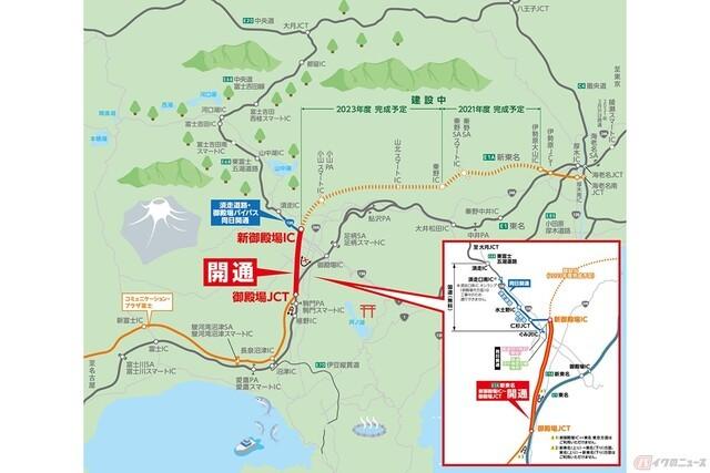 新東名高速道路の御殿場JCT~新御殿場IC間が開通し、 東富士五湖有料道路の延長の国道138号バイパスも須走IC~新御殿場IC間が開通し新東名高速道路と中央自動車道がつながりました。 これによっ...