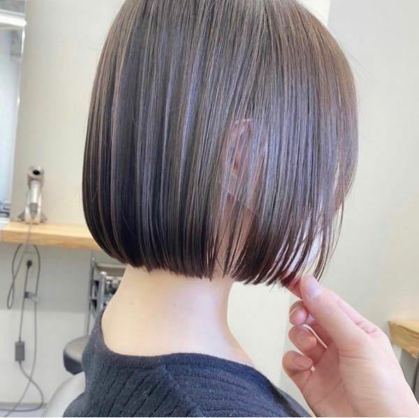 写真のような髪型にしたいのですが、縮毛矯正をかけているとこのように髪が内向きになるようにするのは難しいでしょうか?ちなみに縮毛矯正をかけたのは1年前です。