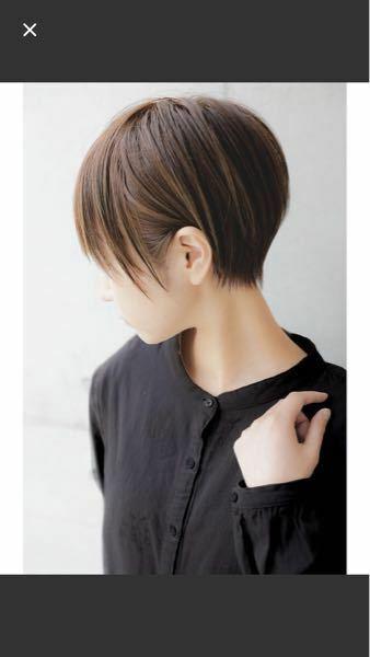 縮毛矯正について。高校生です。 現在はポニーテールなのですが、ショートカットにしたいです。 しかし、私は癖毛な上に毛が太く、髪の量が多くうねりやすい為、今の髪の状態のままショートカットにするとうねりとボリュームが凄い髪型になってしまうので、縮毛矯正をかけたいと思っています。 そこで質問です。 ①縮毛矯正をすればショートカットにしても髪が落ち着いてまとまるでしょうか?ちなみに写真のような...