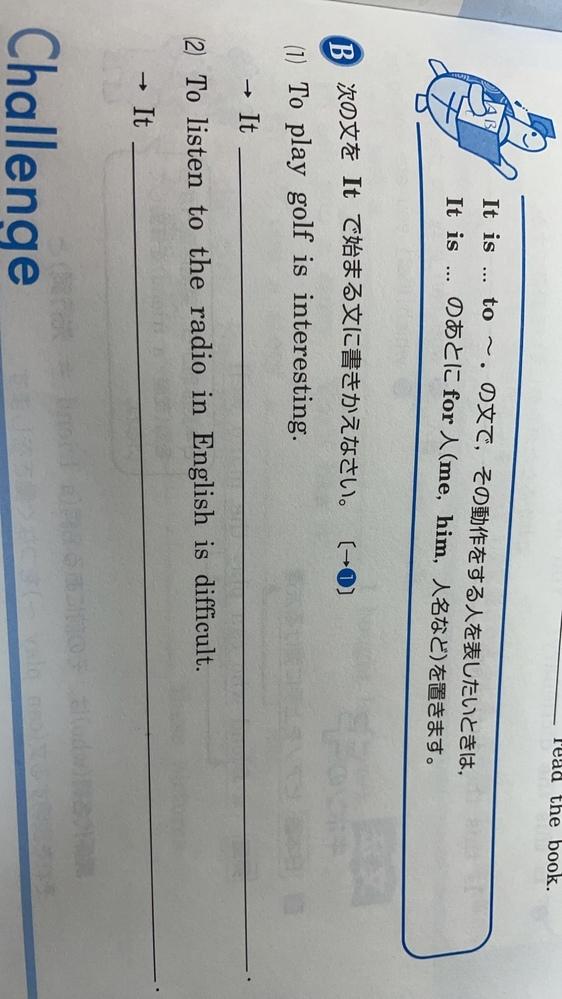 答えを教えてください、至急お願いします!