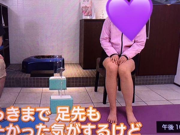 この足の太さって普通ですか?細いですか?むっちりですか? あと、この脚になるにはどうやればなれる?? こんな脚になりたいです!憧れ!教えて