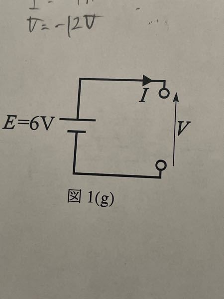 電気回路学です。 これの電流と電圧を求めたいです。 誰か教えてください。