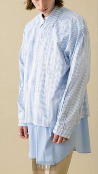 このシャツってかっこいいと思いますか? それともパジャマみたいでちょっとダサいと思いますか? 自分はかっこいいかなと思ったのですが、、、