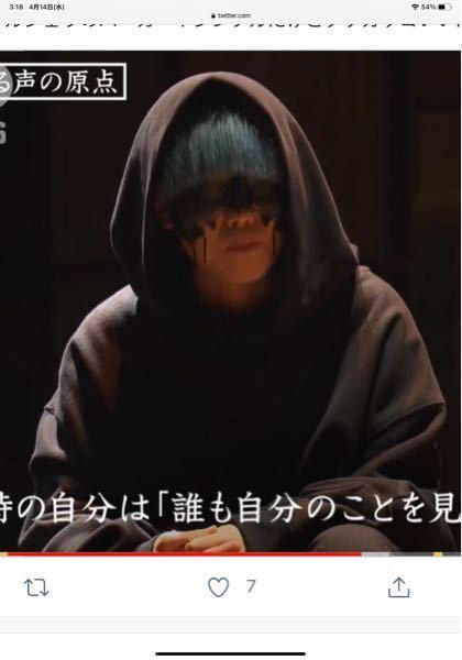 yamaさんがインタビューで着ているパーカーはマルジェラの何というモデルでしょうか?