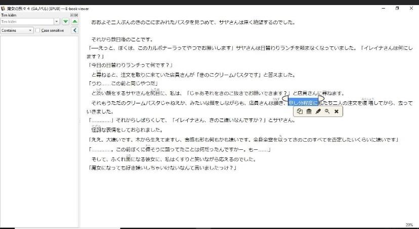 日本語 に関する質問 申し分程度に とはどういう意味ですか?